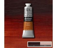 Краска масляная Winsor водорастворимая Artisan 37 мл, № 074 Burnt sienna Палена сиена арт 1514074