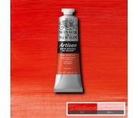 Краска масляная Winsor водорастворимая Artisan 37 мл, № 095 Cadmium red hue Красный кадмий арт 1514095