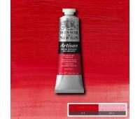 Краска масляная Winsor водорастворимая Artisan 37 мл, № 098 Cadmium red deep hue Темно-красный кадмий арт 1514098