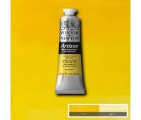 Краска масляная Winsor водорастворимая Artisan 37 мл, № 119 Cadmium yellow pale hue Пастельно-желтый кадмий арт 1514119