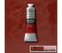 Краска масляная Winsor водорастворимая Artisan 37 мл, № 317 Indian red Индийский красный арт 1514317
