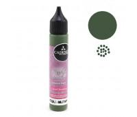 Контур Cadence для создания жемчужин Colored Pearls, Темно зеленый, 25 мл