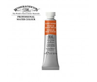 Краска акварельная Winsor Professional Water Colour, № 074, Burnt sienna Сиена жженая , Sr №1, 5 мл арт 102074