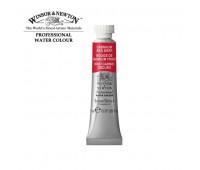 Краска акварельная Winsor Professional Water Colour, № 097, Cadmium Red Deep Кадмий Червонный темный арт 102097