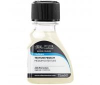 Winsor медиум текстурный для акварельных красок Texture Medium, 75 мл арт 3021768