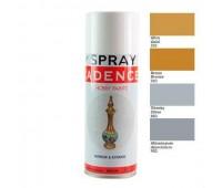 Краска спрей Cadenсe Gilding Spray Paint 400 мл Серебро арт 158_802