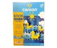 Canson PL альбом для рисования Children Pad 70 гр, A4 10 , Colours Цветной арт 6666-886