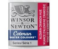 Акварельная краска Winsor Cotman, № 003 Ализарин малиновый арт 301003