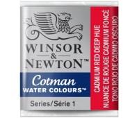 Акварельная краска Winsor Cotman, № 098 Красный кадмий арт 301098