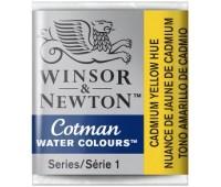Акварельная краска Winsor Cotman, № 109 Желтый кадмий арт 301109