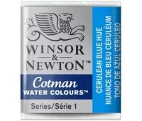 Акварельная краска Winsor Cotman, № 139 Лазурь арт 301139