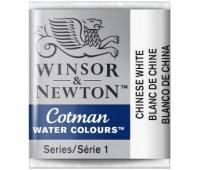 Акварельная краска Winsor Cotman, № 150 Белила китайские арт 301150