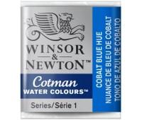 Акварельная краска Winsor Cotman, № 179 Синий кобальт арт 301179