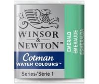Акварельная краска Winsor Cotman, № 235 Изумрудный арт 301235