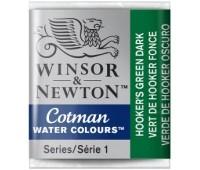 Акварельная краска Winsor Cotman, № 312 Зеленый темный хукер арт 301312