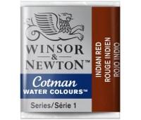 Акварельная краска Winsor Cotman, № 317 Красный индийский арт 301317