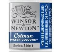 Акварельная краска Winsor Cotman, № 327 Синий насыщенный арт 301327
