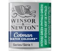 Акварельная краска Winsor Cotman, № 329 Зеленый насыщенный арт 301329