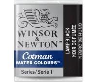 Акварельная краска Winsor Cotman, № 337 Копать арт 301337