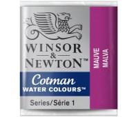 Акварельная краска Winsor Cotman, № 398 Оранжево-лиловый арт 301398