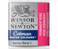 Акварельная краска Winsor, № 502 Оранжевый перманентный