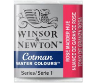 Акварельная краска Winsor Cotman, № 580 Розовая марена арт 301580