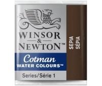Акварельная краска Winsor Cotman, № 609 Сепия арт 301609