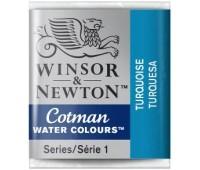 Акварельная краска Winsor Cotman, № 654 Бирюза арт 301654