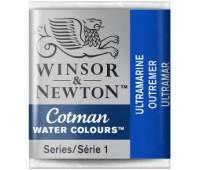 Акварельная краска Winsor Cotman, № 660 Ультрамарин арт 301660