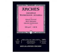 Альбом для акварели Arches гарячей пресовки Arches Hot Pressed 300 гр/м2 14,8x21 см 12 листов