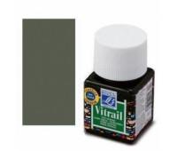 Витражные краски Vitrail 50 мл №541 Зеленый оливковый арт 210252