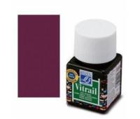Витражные краски Vitrail 50 мл №601 Фиолетовый арт 210256