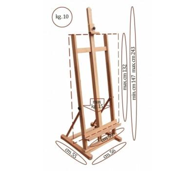 Мольберт студийный деревянный серия LeoArt-31В