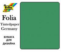 Бумага Folia для дизайна, Tintedpaper, А4 №53 травяная 130г/м без текстуры