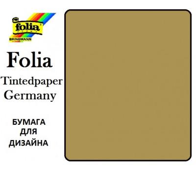 Бумага Folia для дизайна, Tintedpaper, А4 №65 золотая 130г/м без текстури