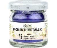 Металлический пигмент #012 Purple (Фиолетовый) CP197500_12