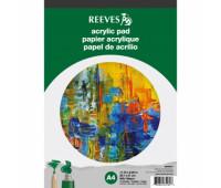 Альбом для акрила А4 Reeves Oil Pad 15 листов