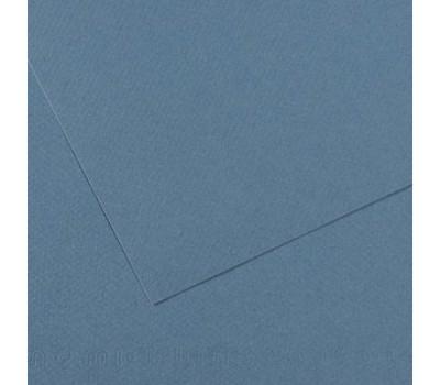Бумага для пастели Canson Mi-Teintes 160 гр, A4 №495 Royal blue (Королівський синій)