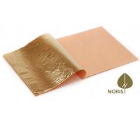 Поталь золото № 2,5 16х16 cм 500 листов NORIS, Германия арт 9715016