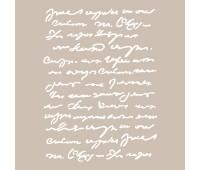 Трафарет, Cadence, А4 Stensil 21х30 см, AS-461 арт CDNA4_AS-461