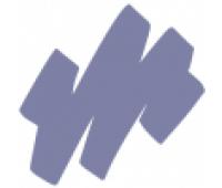 Copic маркер Ciao BV-25 Grayish violet (Сірий фіолетовий) 22075303