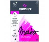Альбом для маркеров А-4 CANSON MARKER 70г/кв.м (белая, экстра гладкая) разм. 210х297мм 70 листов